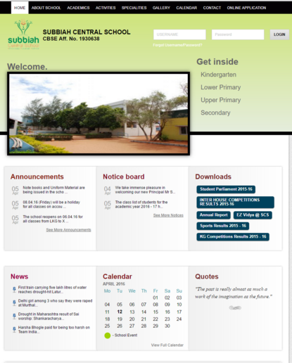 subbiah school home page